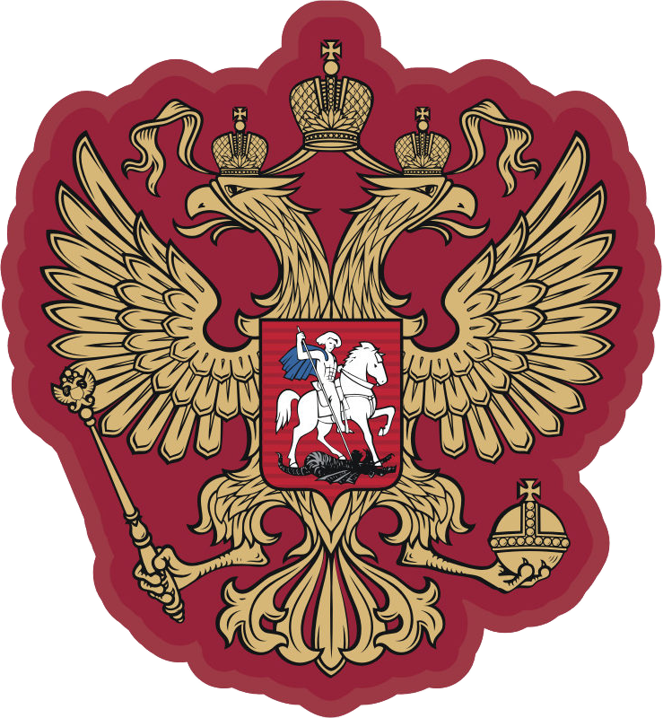 ГОРОДСКОЙ ЦЕНТР ДЕЗИНФЕКЦИИ